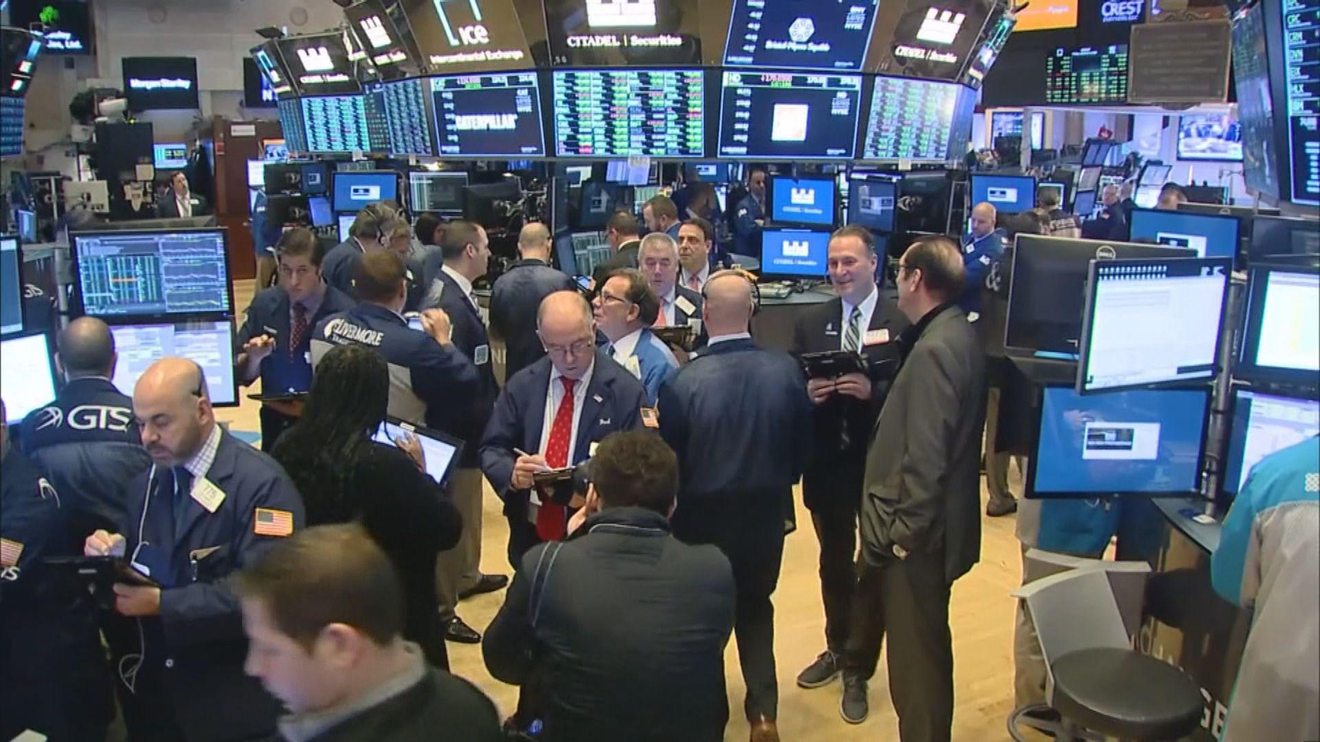 貿易前景吹暖風及歐央行推刺激政策 美股升