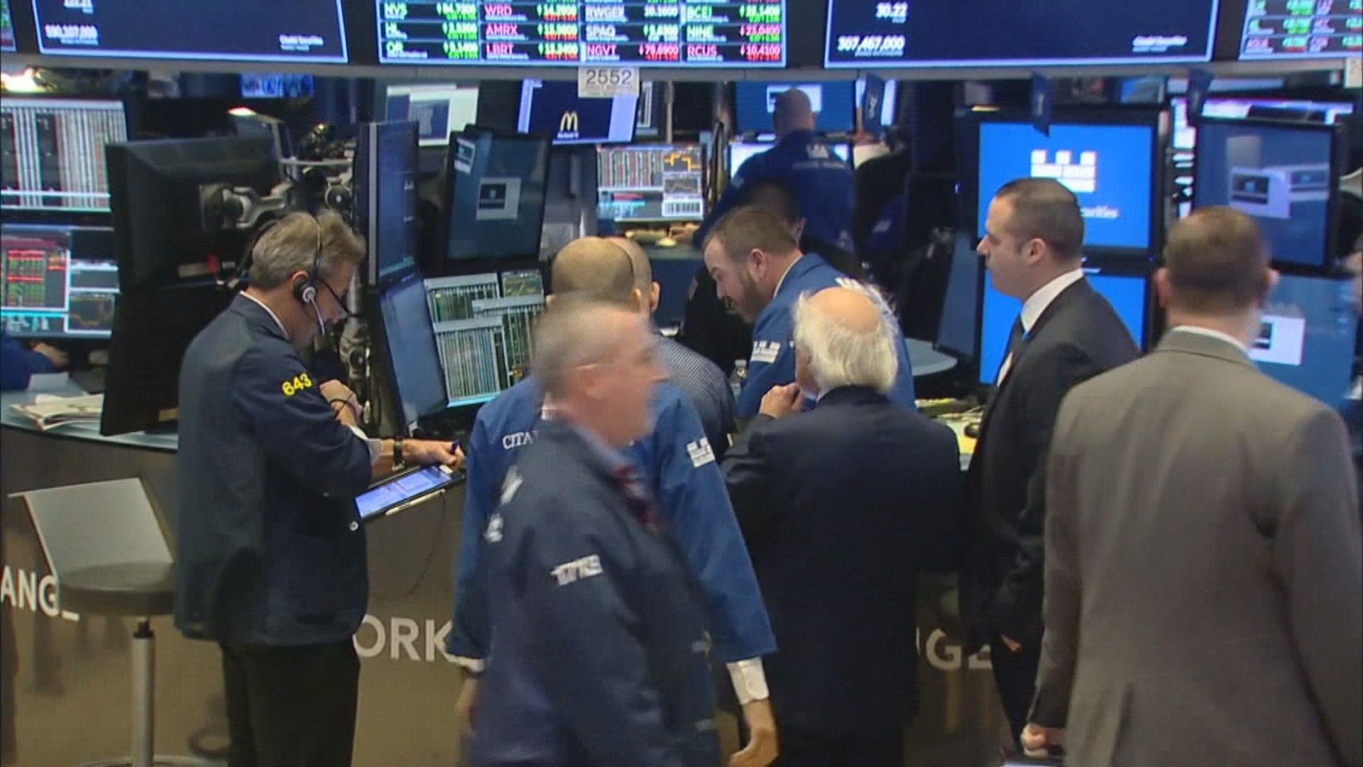 美股2連跌並跌逾1%