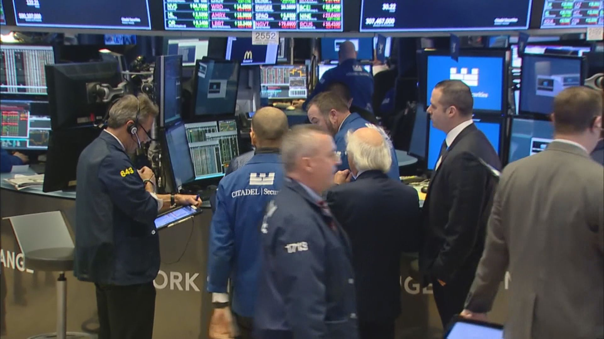 美股結束2連跌 受貿易樂觀情緒帶動