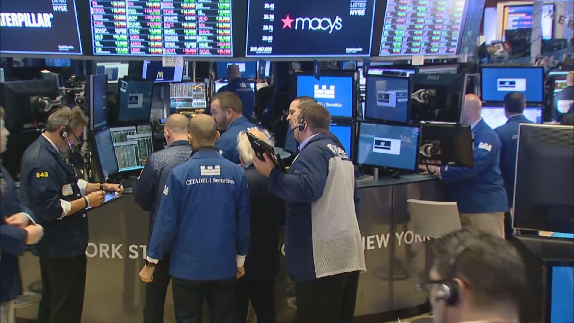 美股2連升 因憧憬中美達成部分貿易協議
