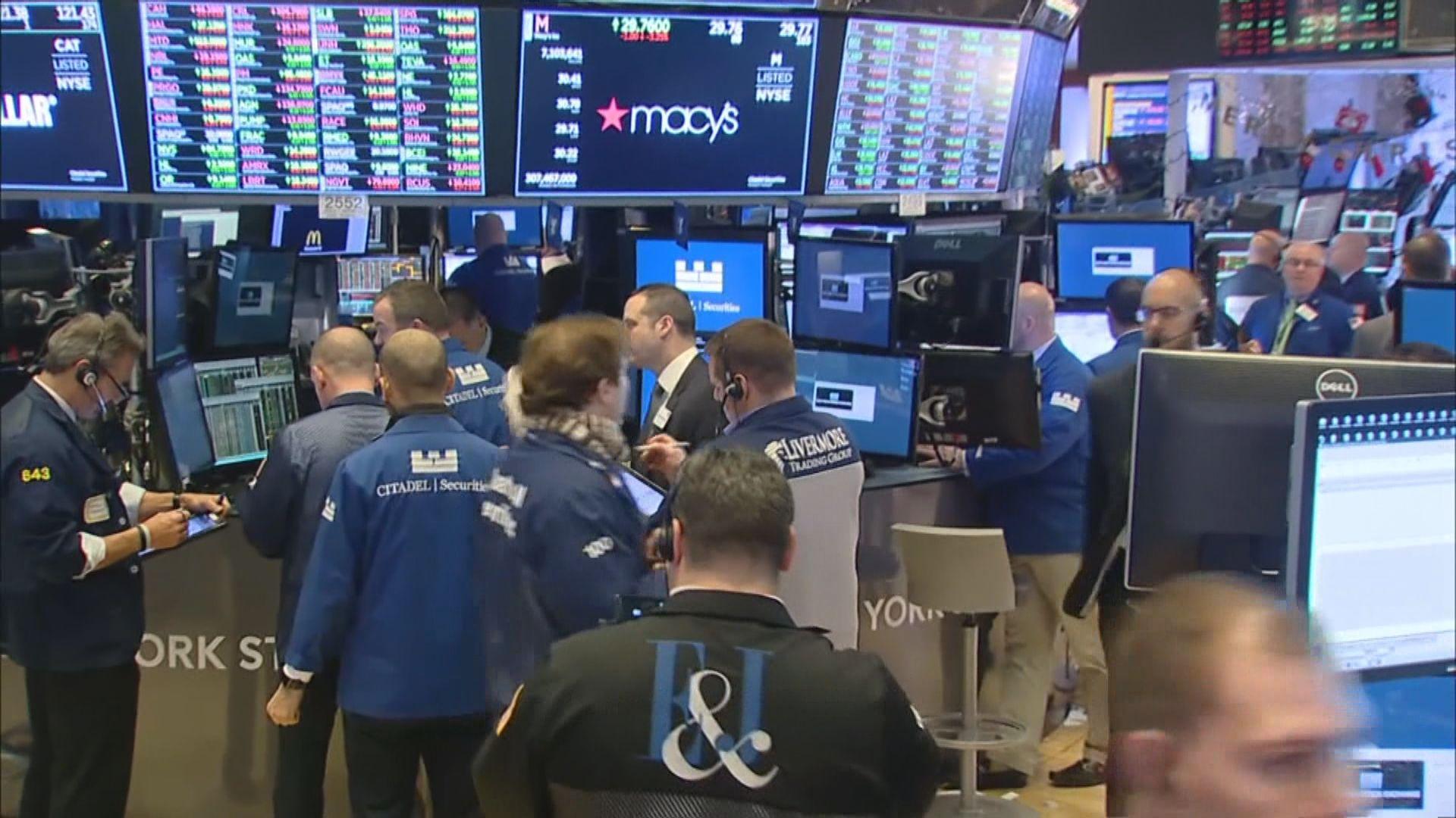 美股反覆上升 受蘋果和fb股價造好帶動