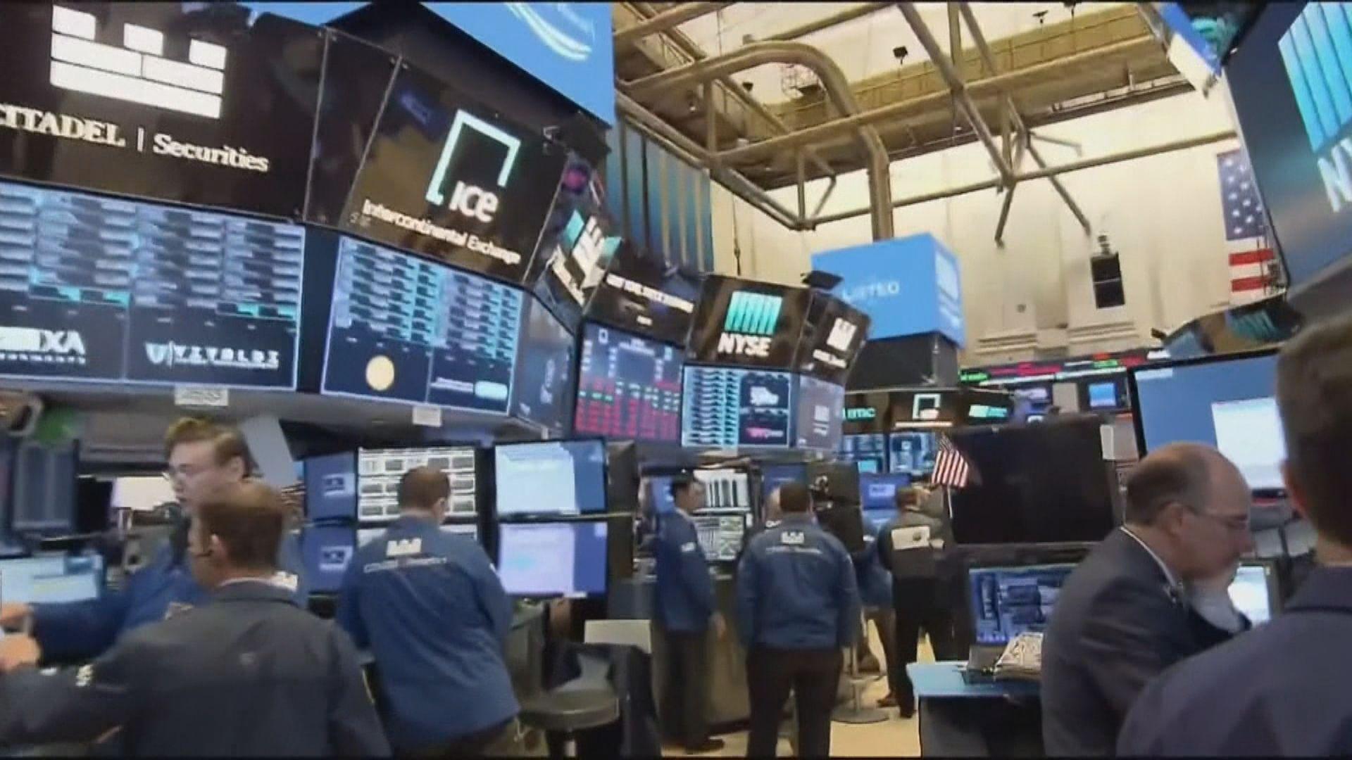 製造業數據弱及憂慮中美貿易形勢 美股下跌