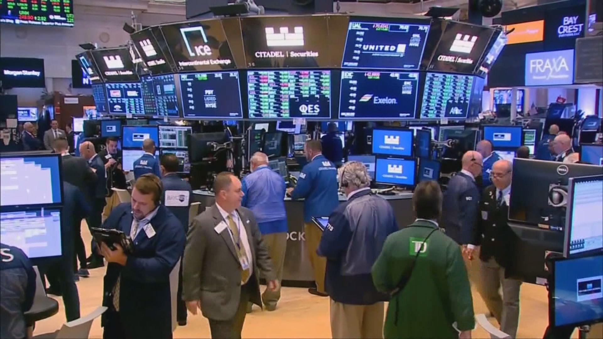 美股3大指數創新高 因中美貿易談判取得積極進展