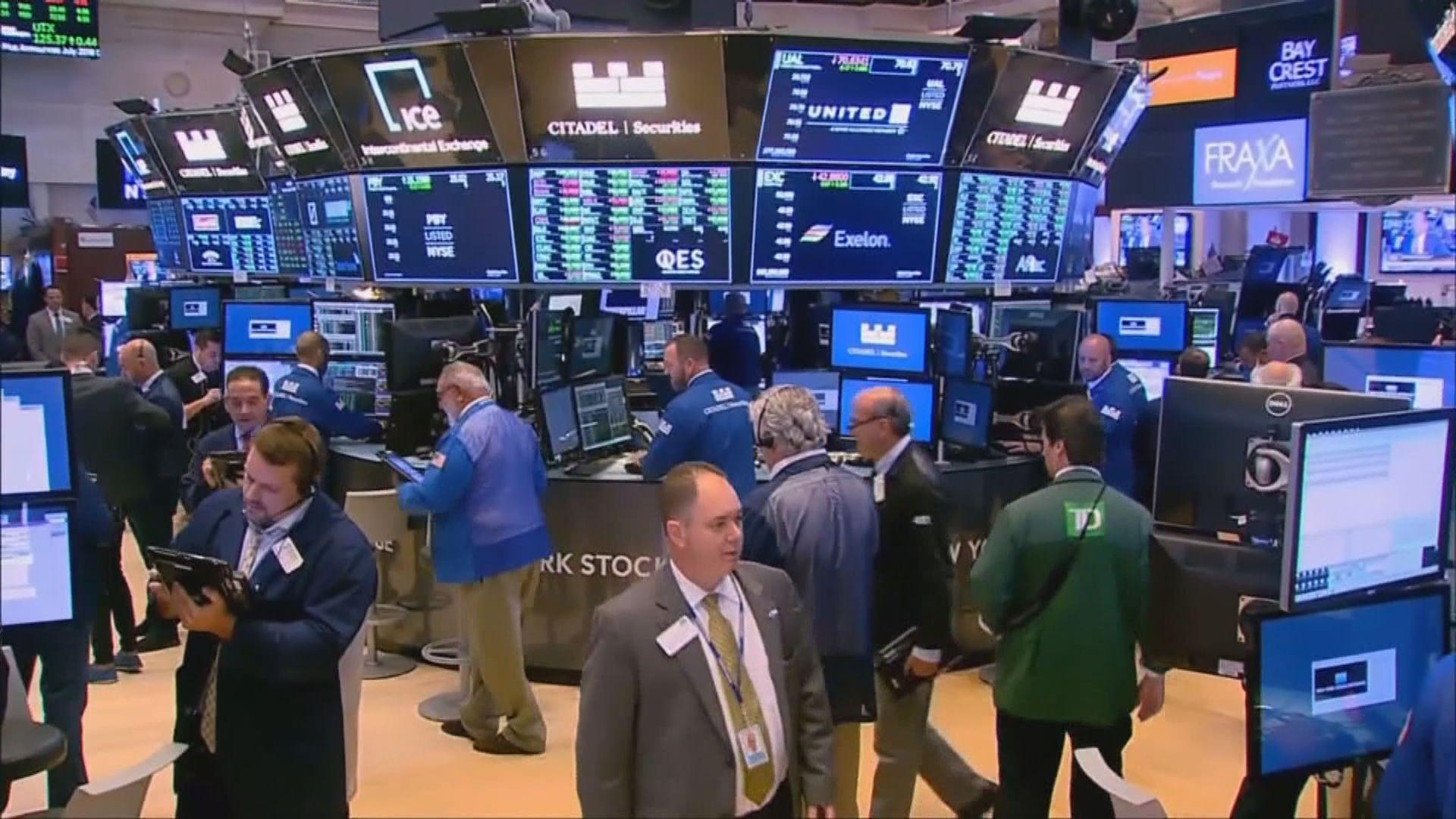 美股結束3連升 觀望中美貿易戰新消息