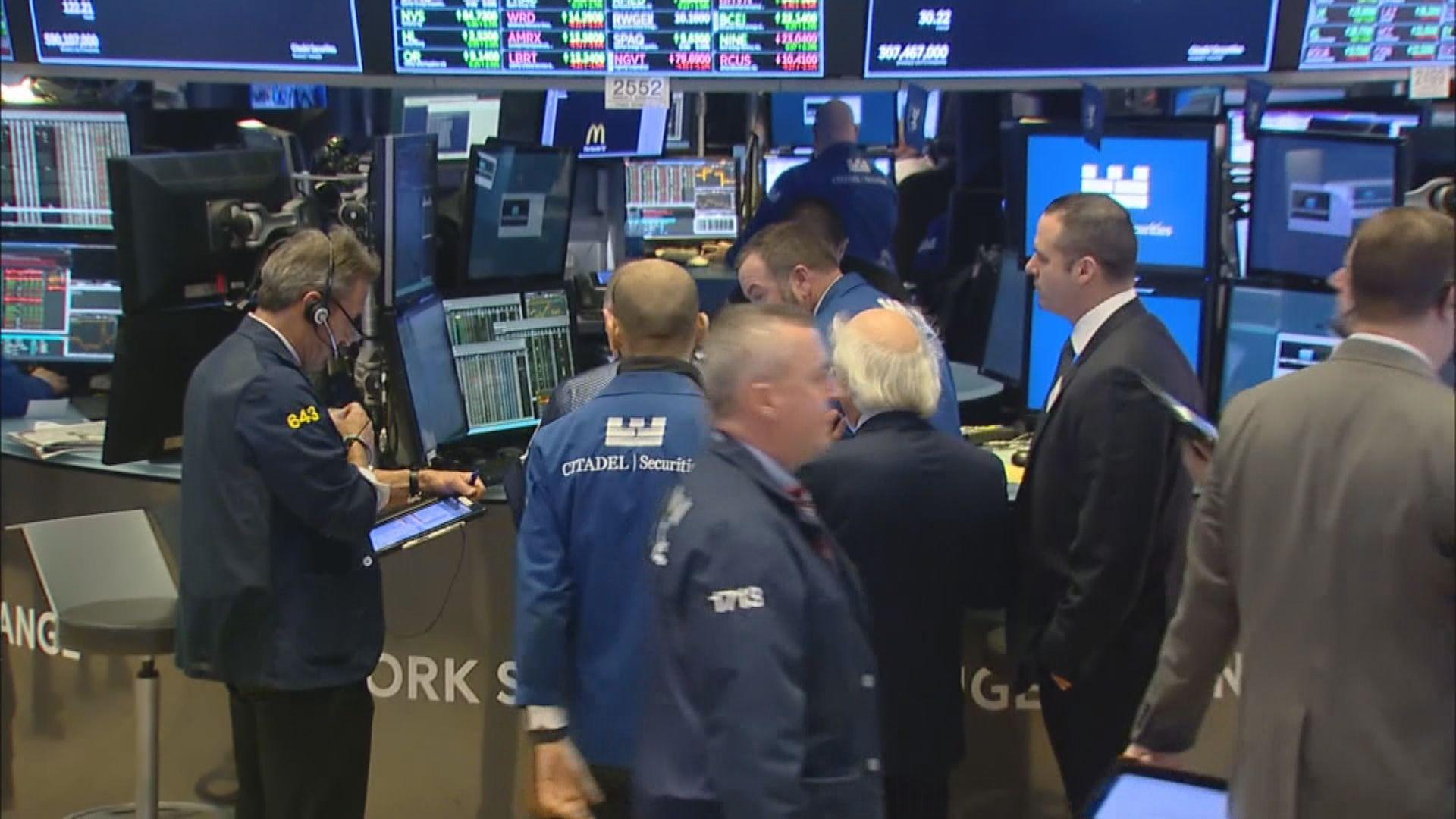 美股3大指數齊破頂 標指首度升穿3300關口