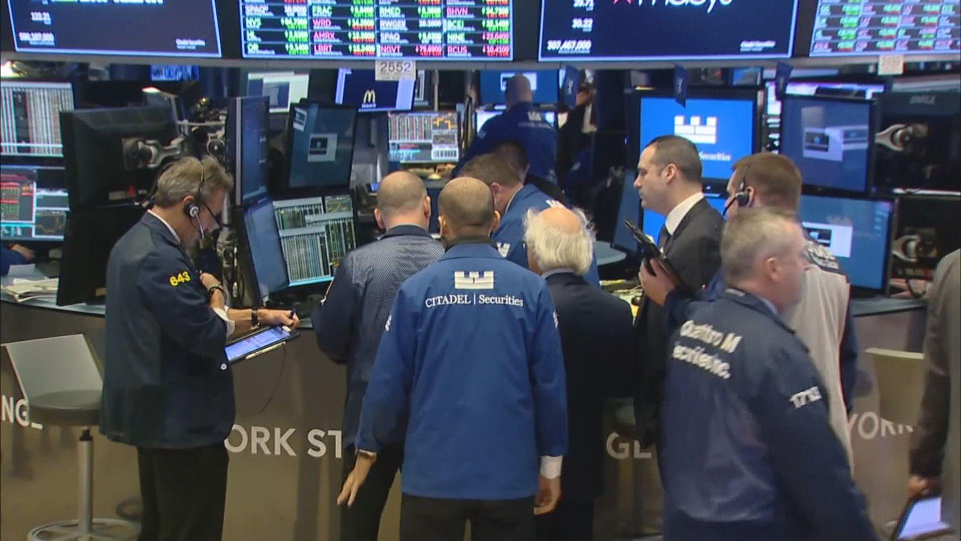 美股4連升 三大指數均創歷史和收市新高