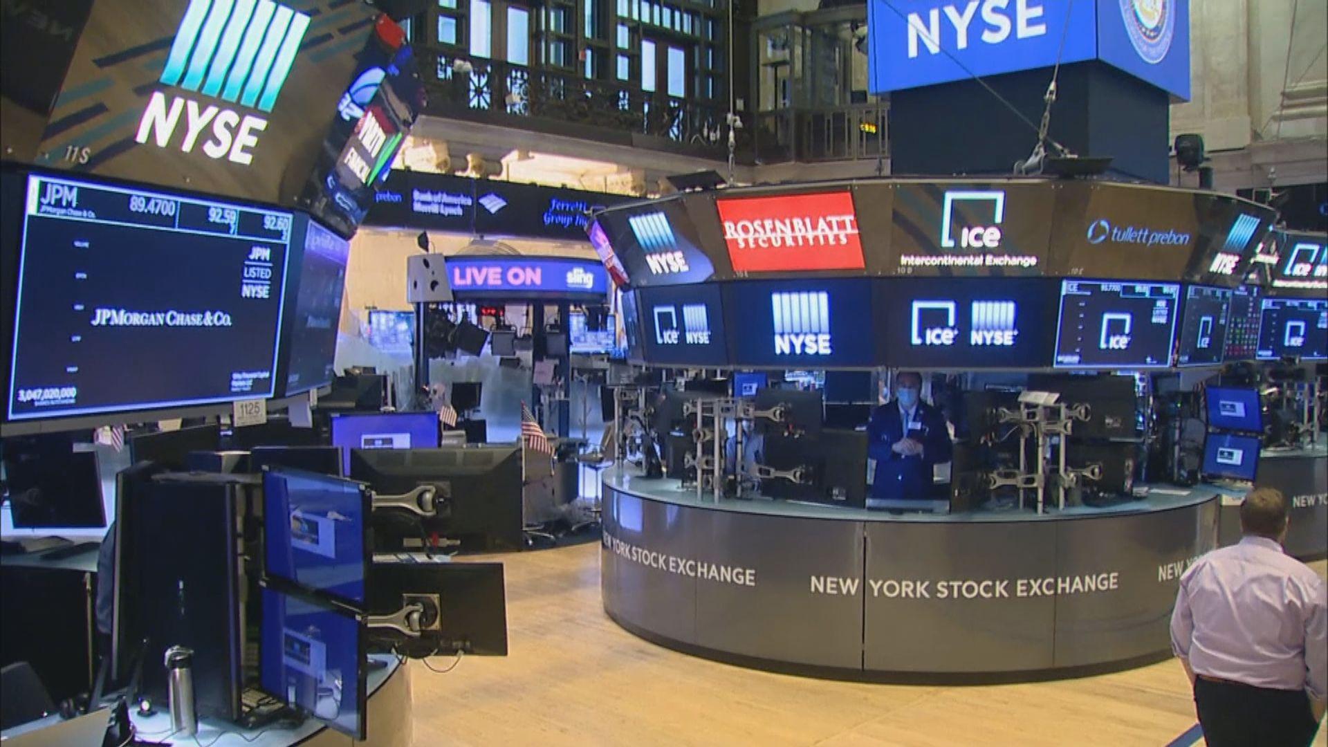 紐約證券交易所大堂局部重開