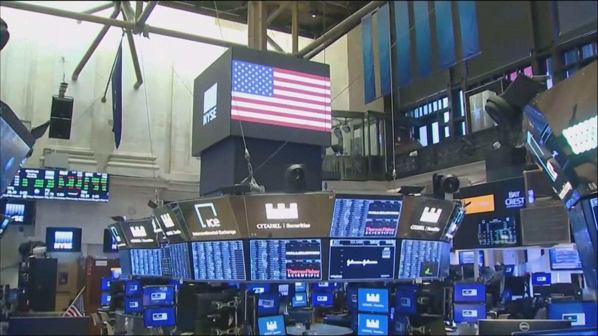 華爾街股市個別發展 道指曾跌逾500點