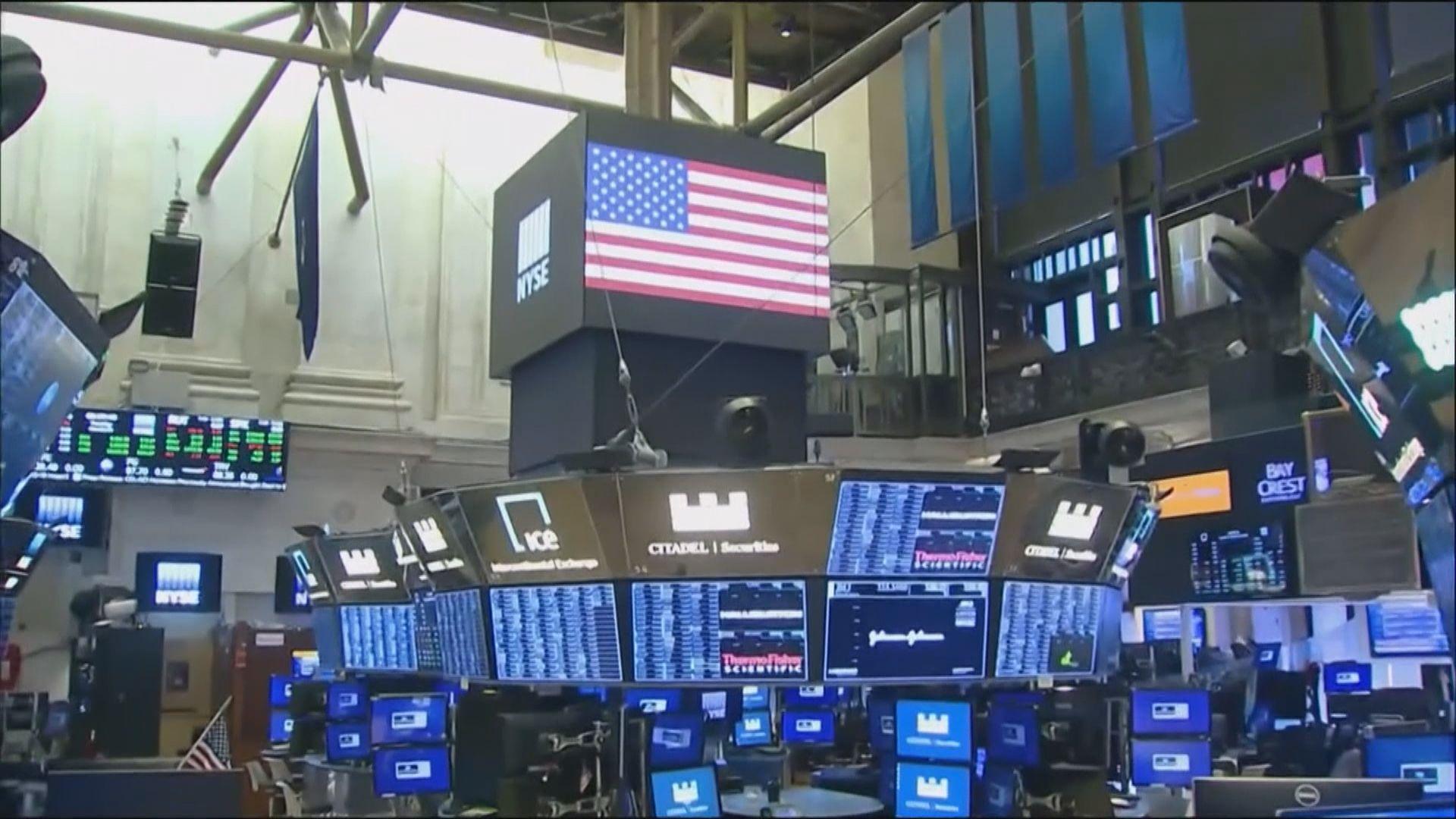 美股上升 因經濟數據佳及新刺激方案重啟磋商