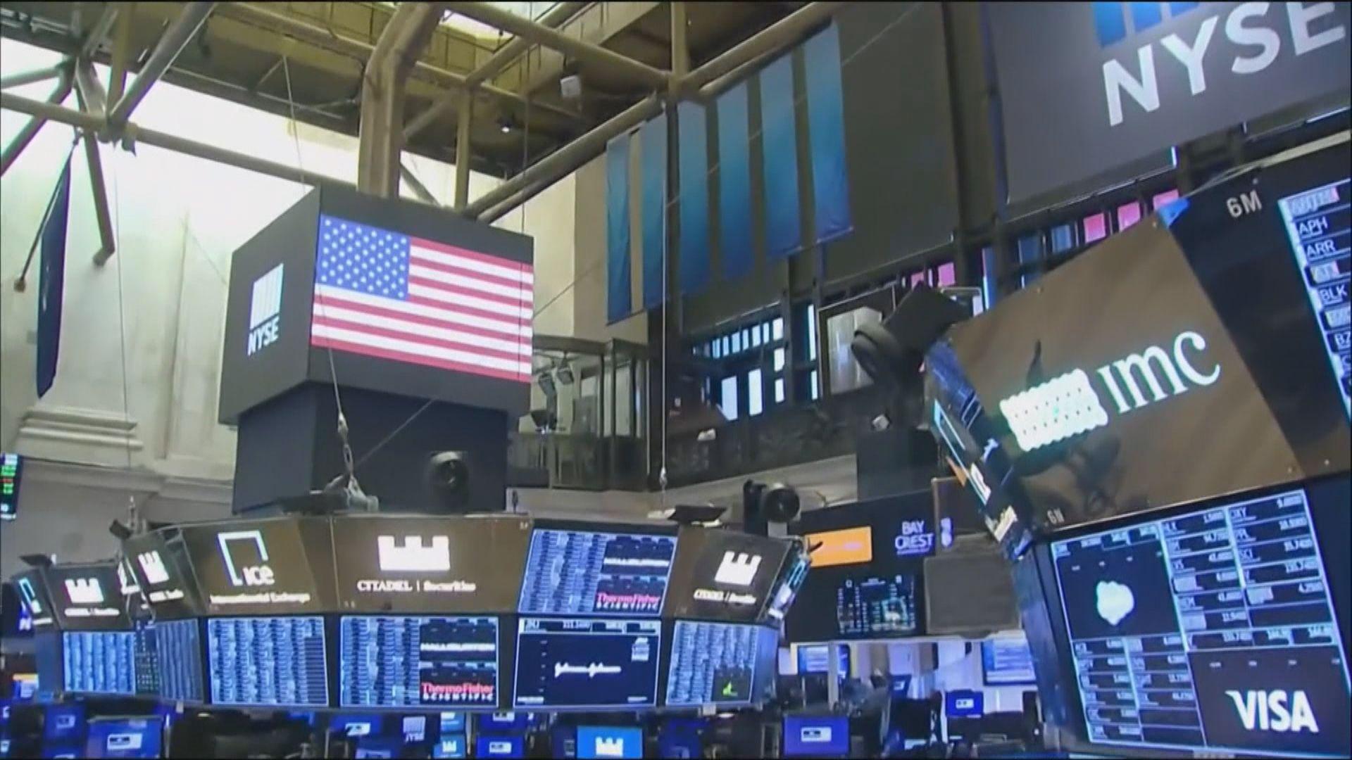 美股低收 受累投資者獲利回套