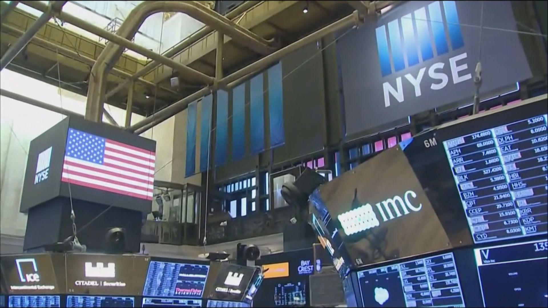 華爾街股市上升