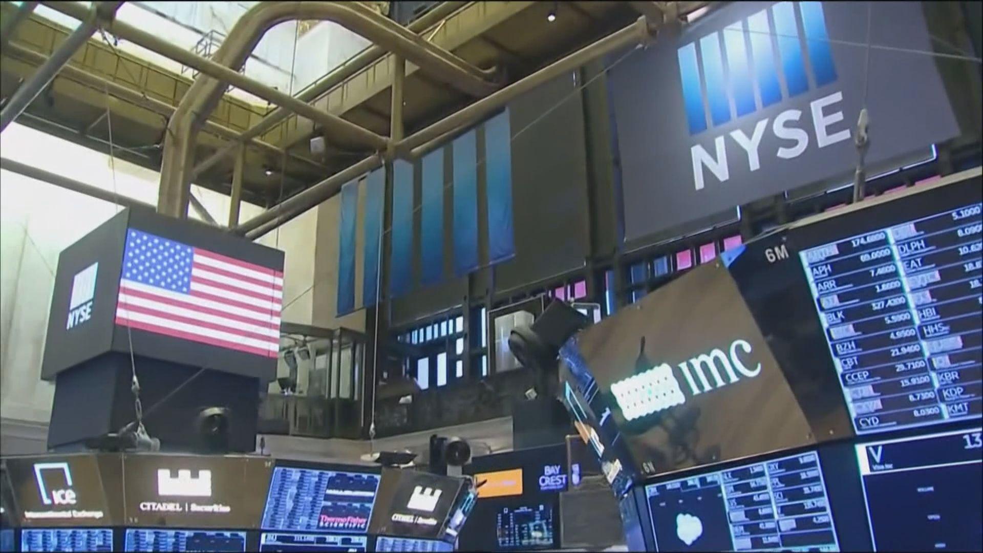 美股3大指數破頂