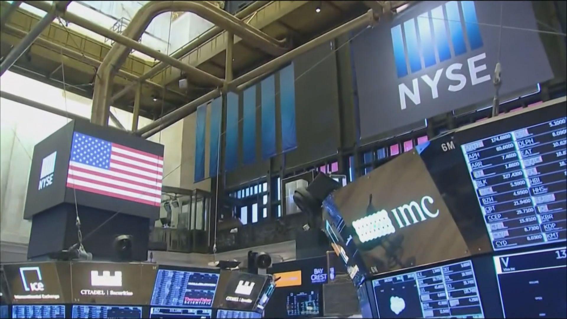 美股結束3連跌 就業數據佳帶動道指標指升1%
