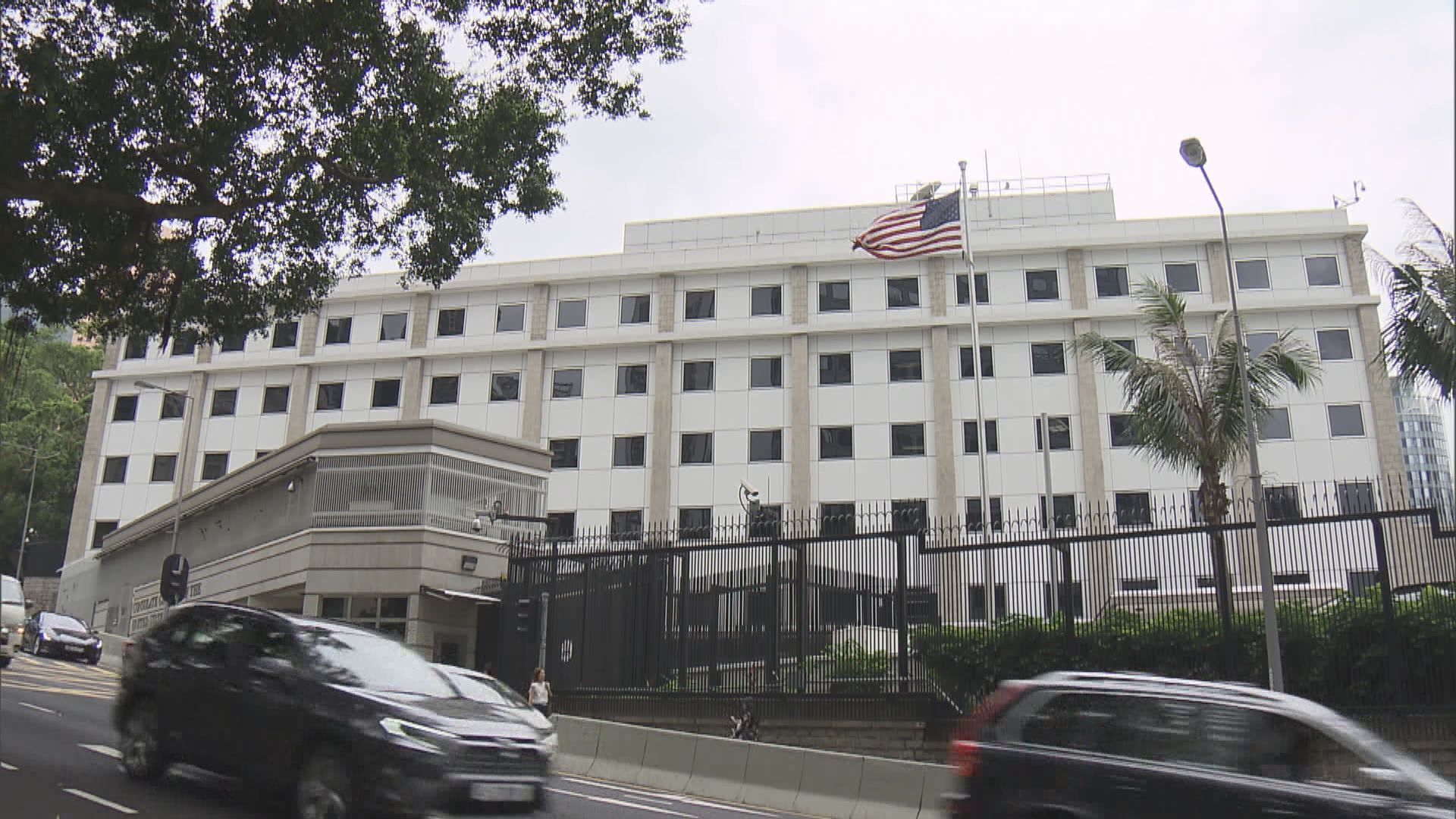 美駐港總領事館籲國民避免前往示威區域