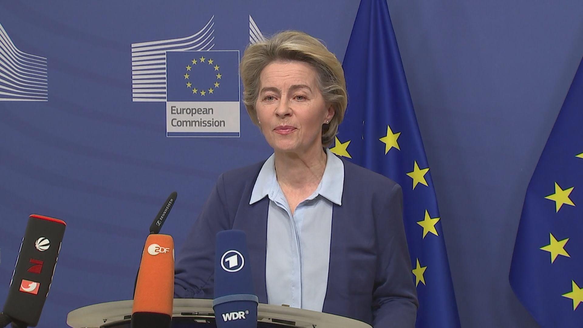 歐盟及多國關注美國衝擊國會事件