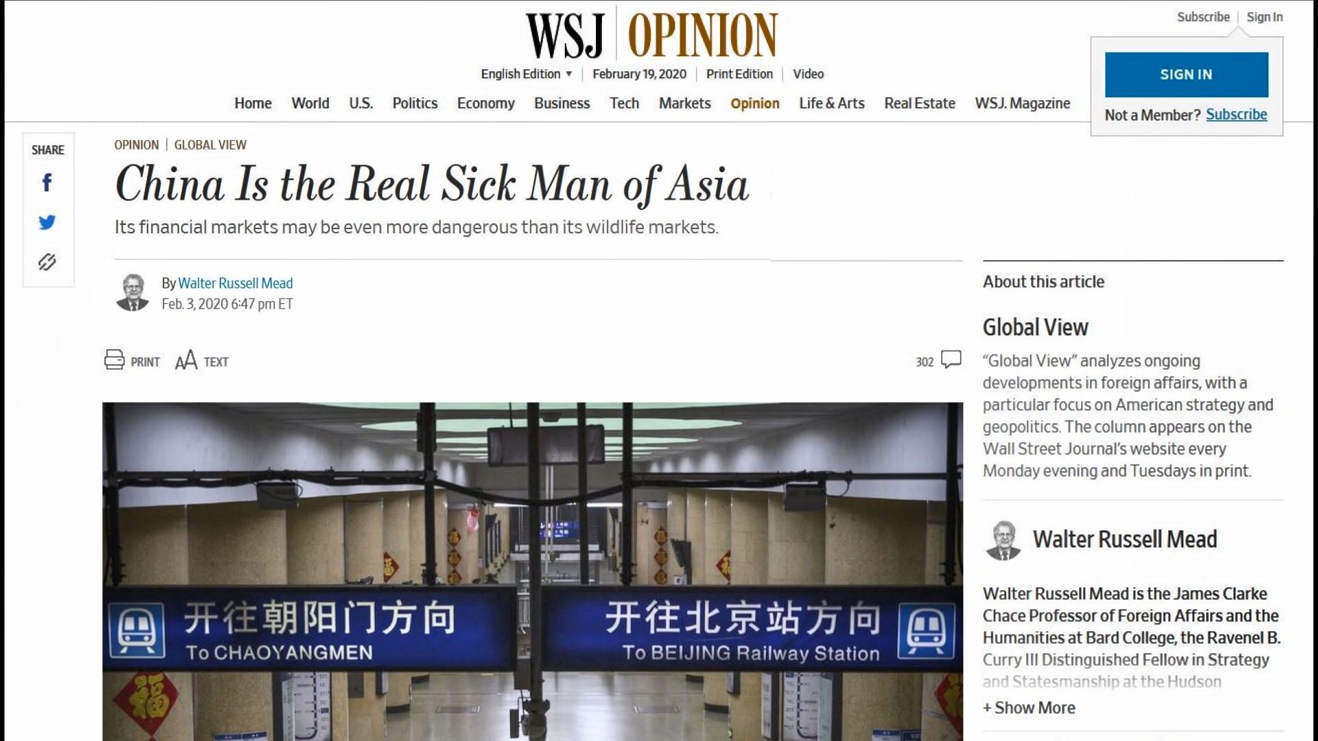 美國務卿譴責北京吊銷美國傳媒記者證