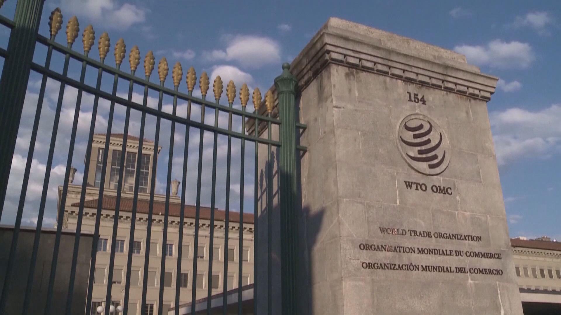 世貿裁定美國加徵中國關稅違反規定