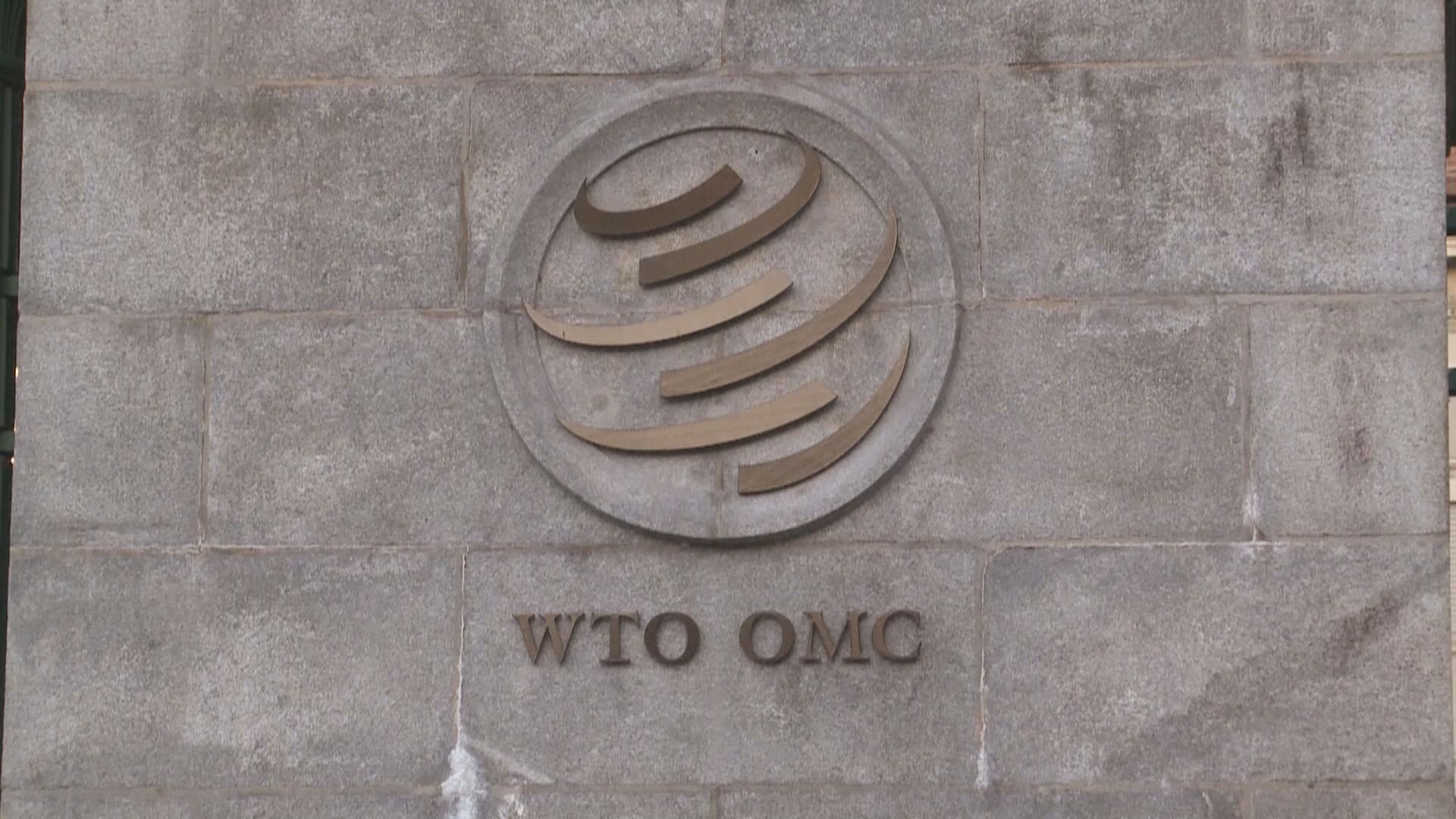 世貿裁美國加徵中國關稅違規 中方:裁決公正