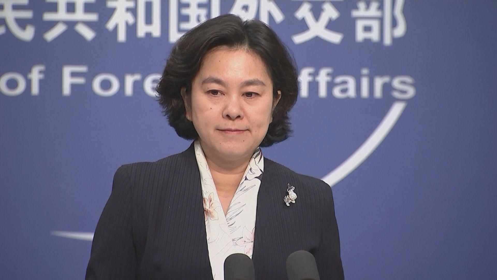 中方促美方停止藉涉疆問題干涉中國內政