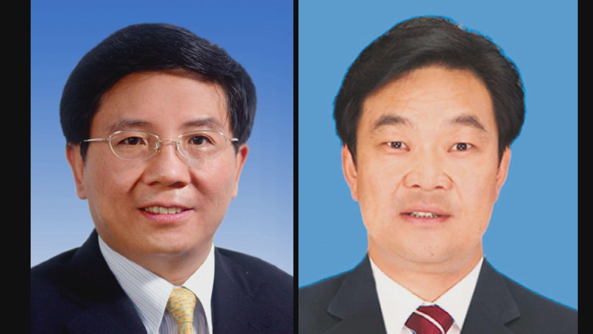 美國再制裁兩名現任和前任新疆官員