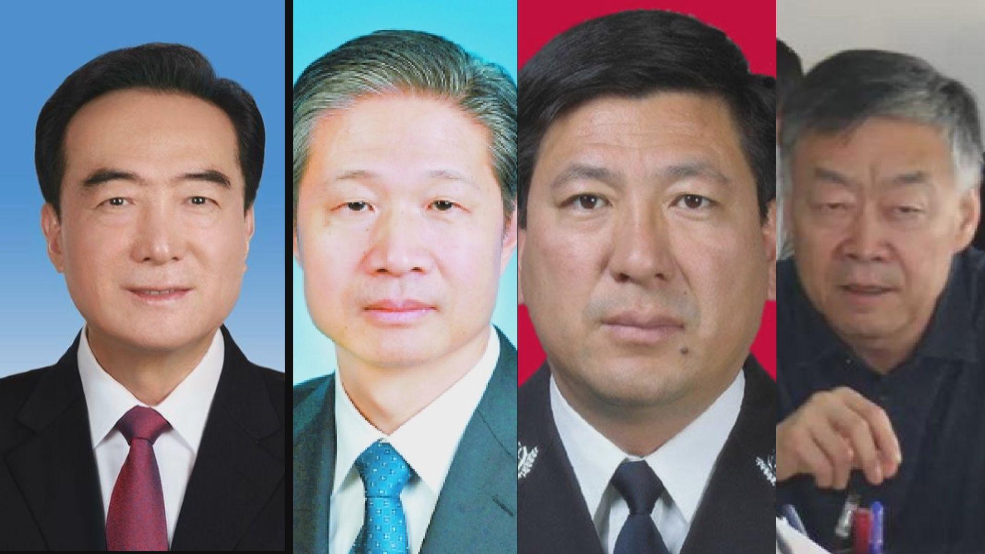 美國制裁四名涉侵犯人權新疆官員