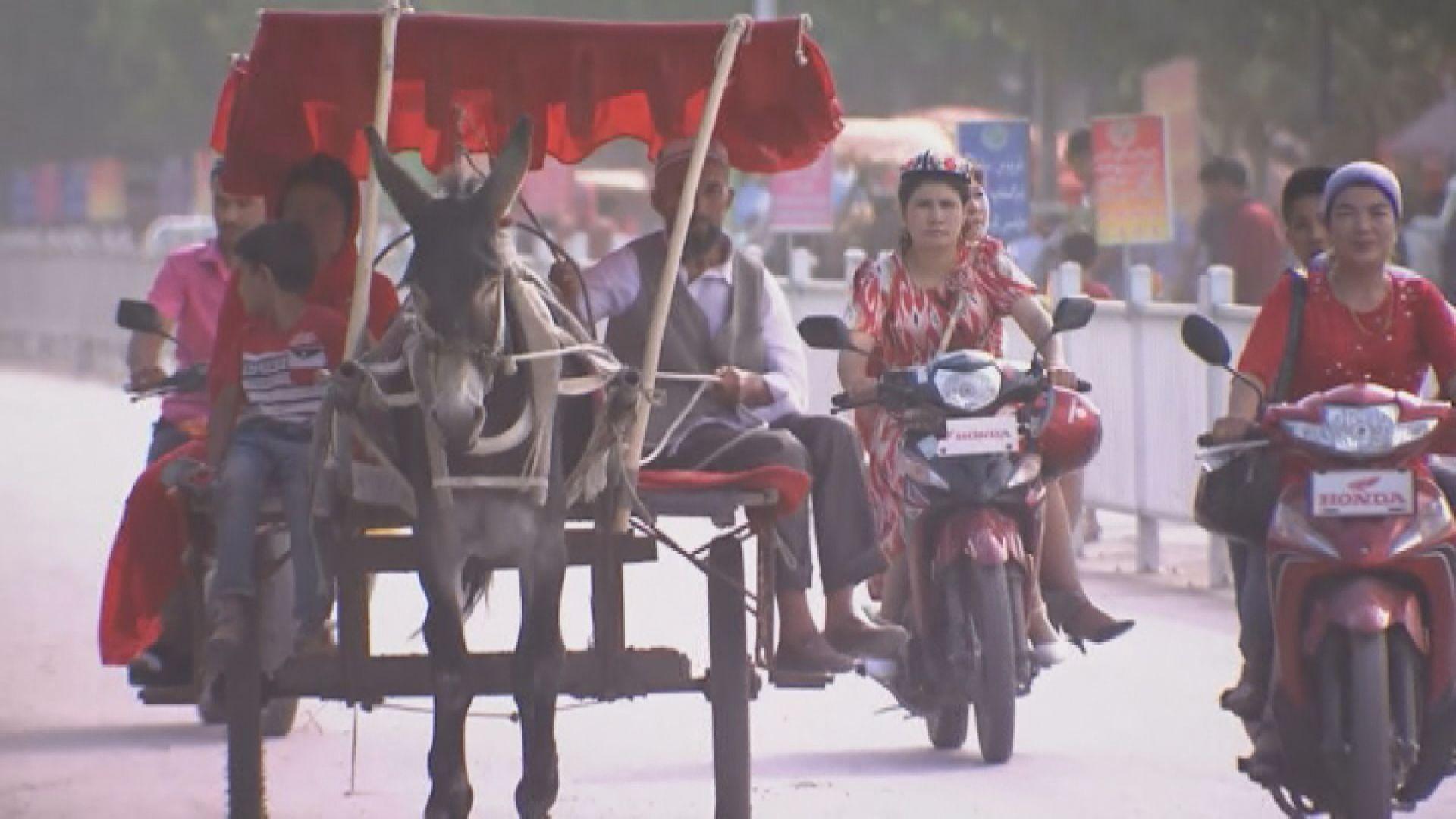 美國務院發表報告認定中國在新疆進行種族滅絕