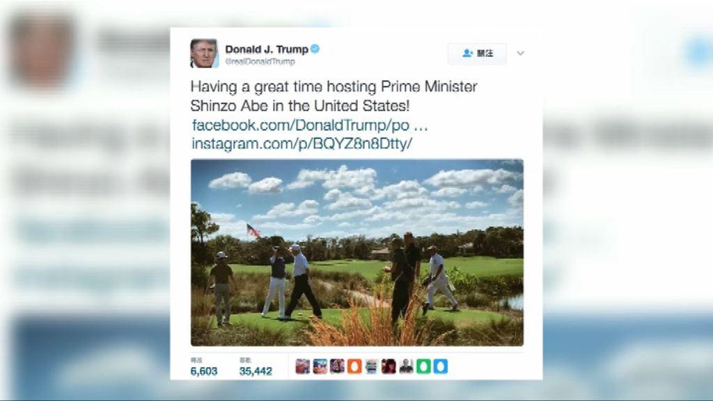 特朗普與安倍切磋高爾夫球技
