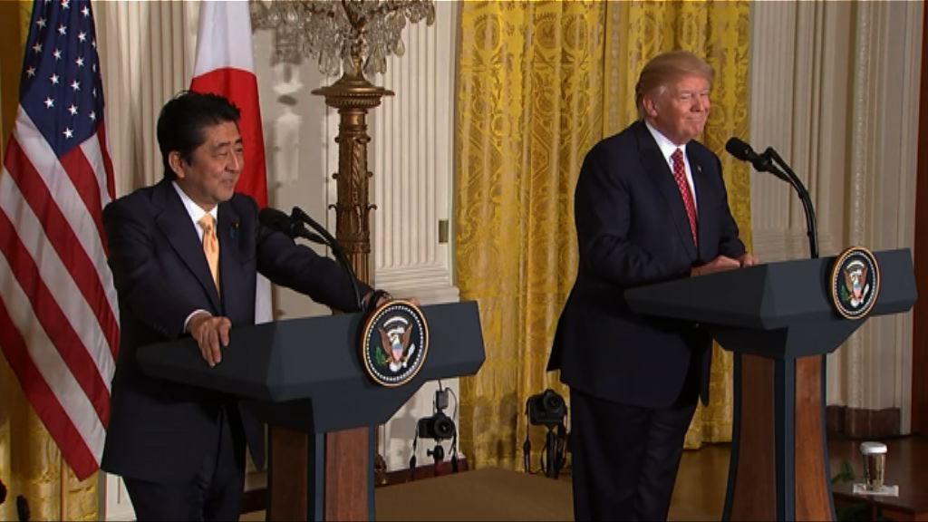 日美領袖同意安保條約適用於釣魚島