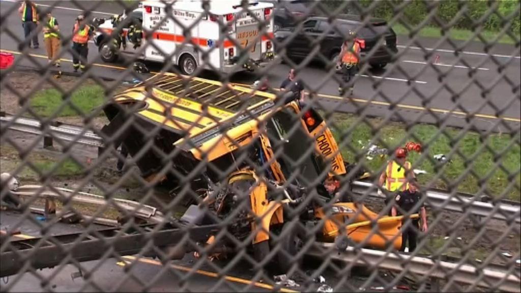 美國新澤西州校巴撞垃圾車釀兩死