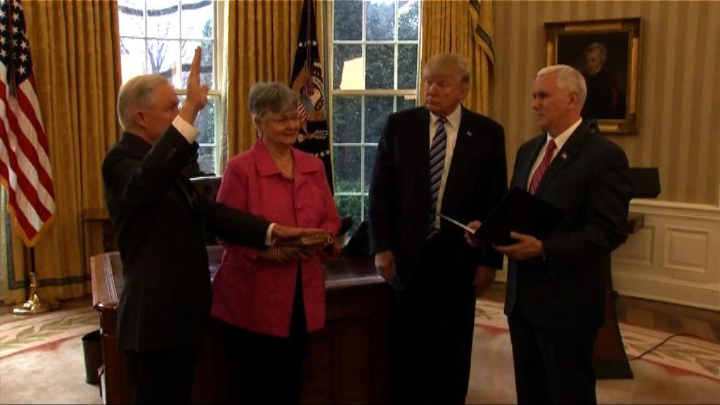 塞申斯宣誓就任美國司法部長