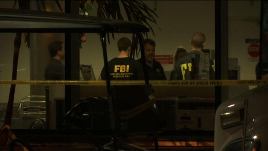 邁阿密機場槍擊案 聯邦調查局搜集證據