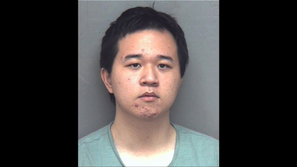 中國留學生非法藏有槍械被捕
