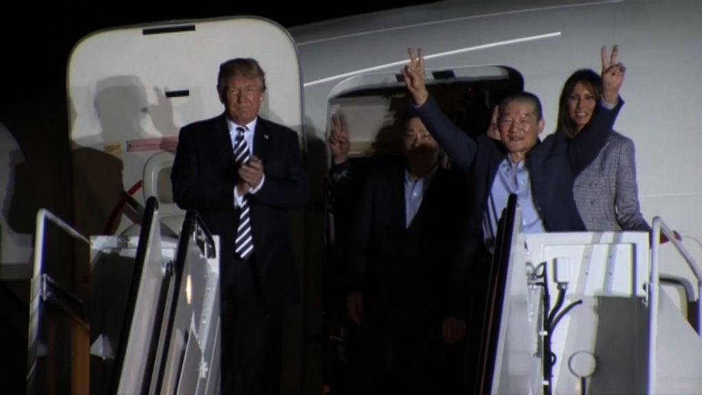 特朗普親自迎接三名獲釋美國公民