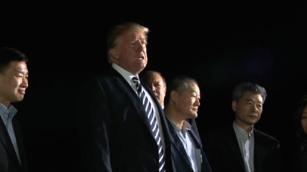 特朗普:北韓釋放美國公民冀重返真實世界