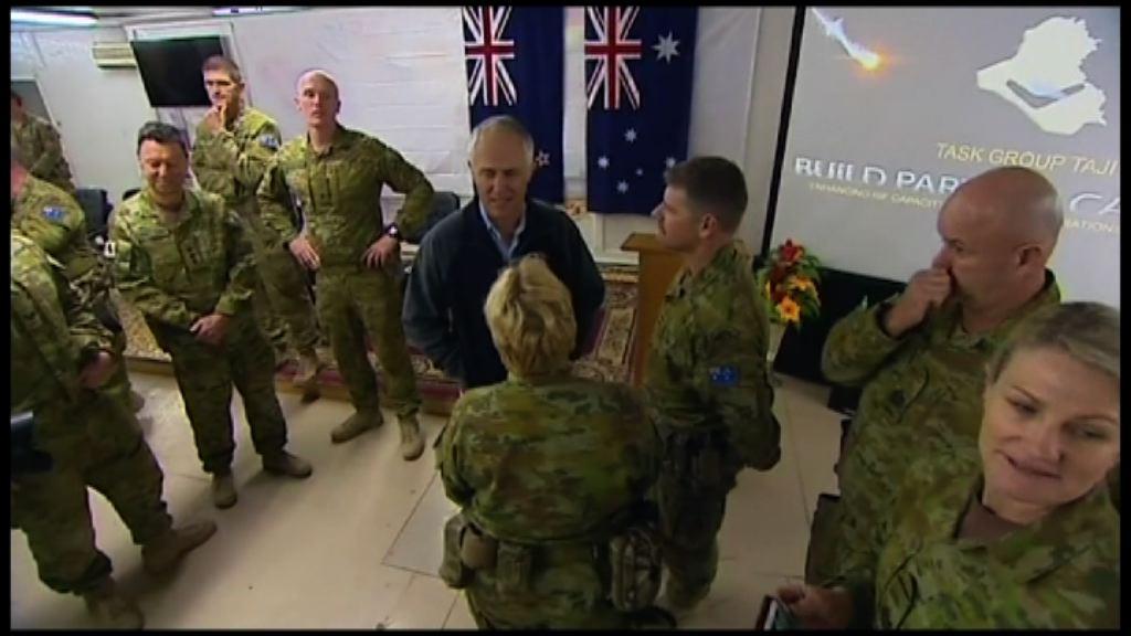 澳洲總理強調與美國關係堅固