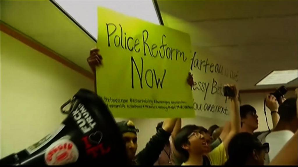 明尼蘇達州民眾抗議要求市長下台