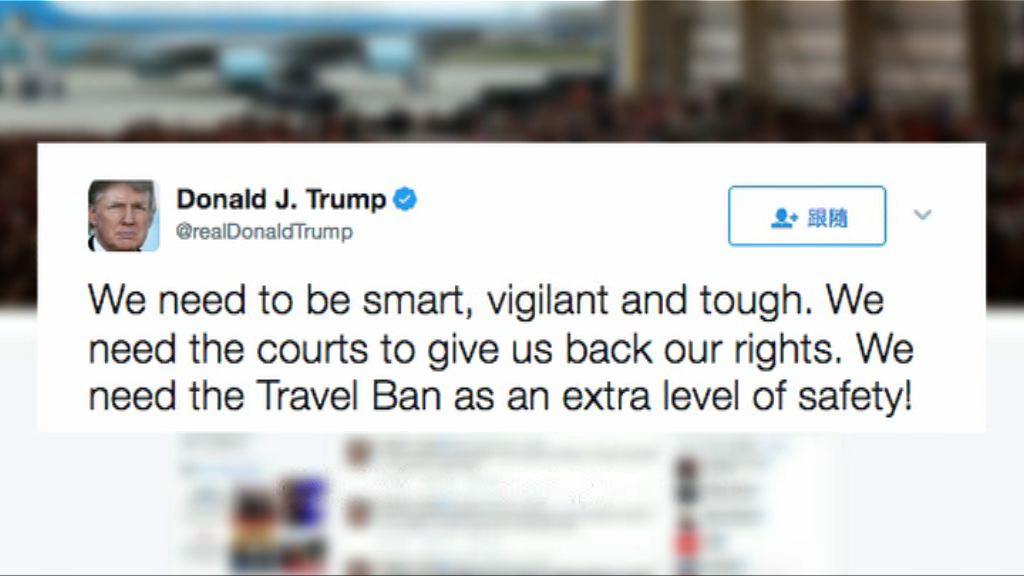 特朗普藉英恐襲重提入境禁令