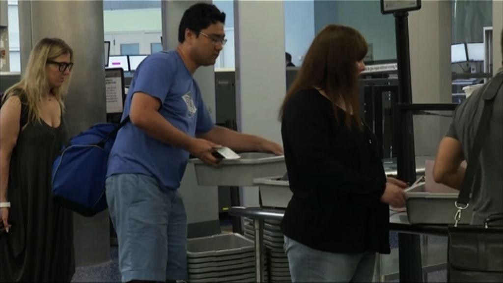 美國發入境禁令指引收緊簽證申請限制