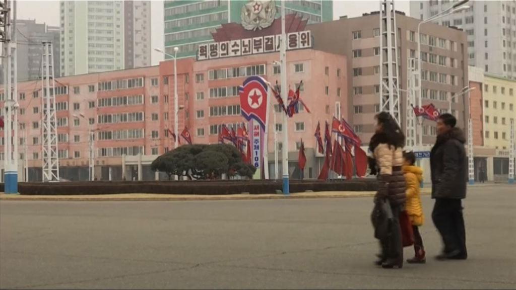 美國財政部宣布制裁多兩名北韓官員