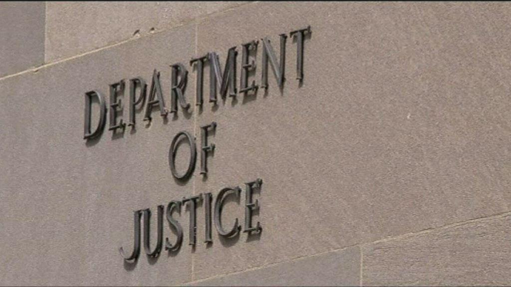 美司法部向法院提交上訴理據