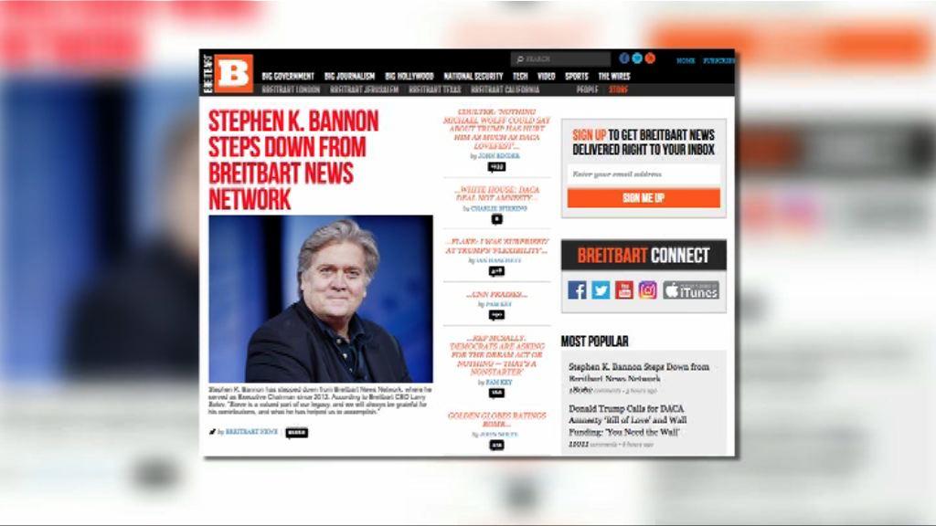 班農不再擔任極右新聞網站要職