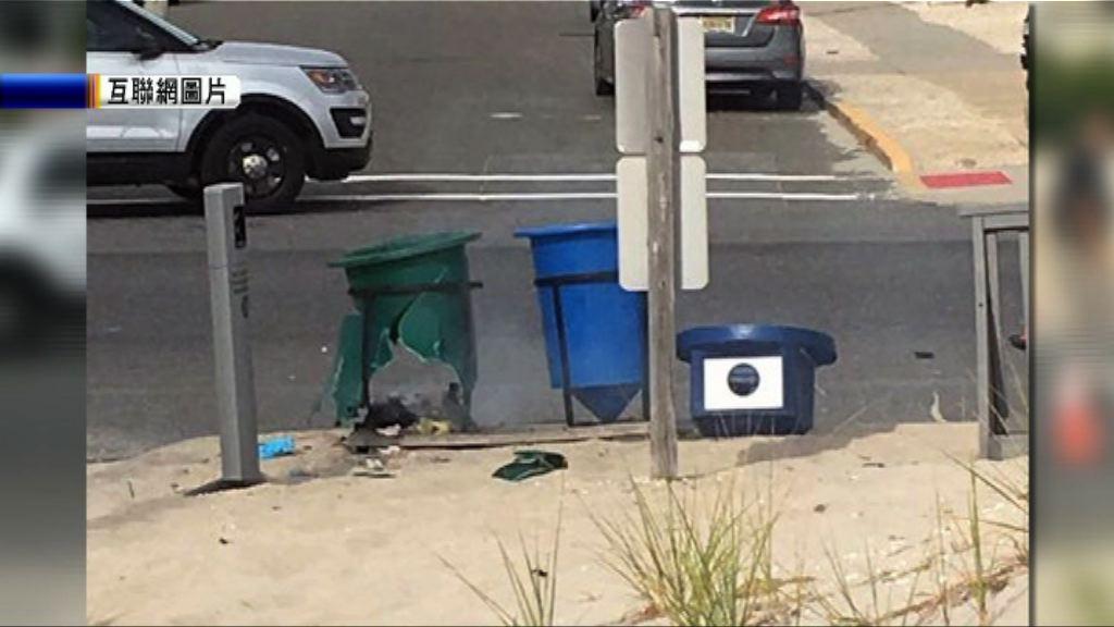 美國新澤西州慈善賽跑炸彈爆炸