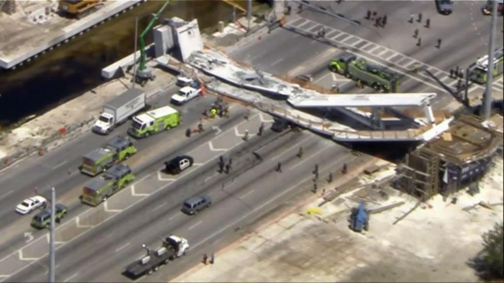 佛州在建天橋倒塌據報多人死傷