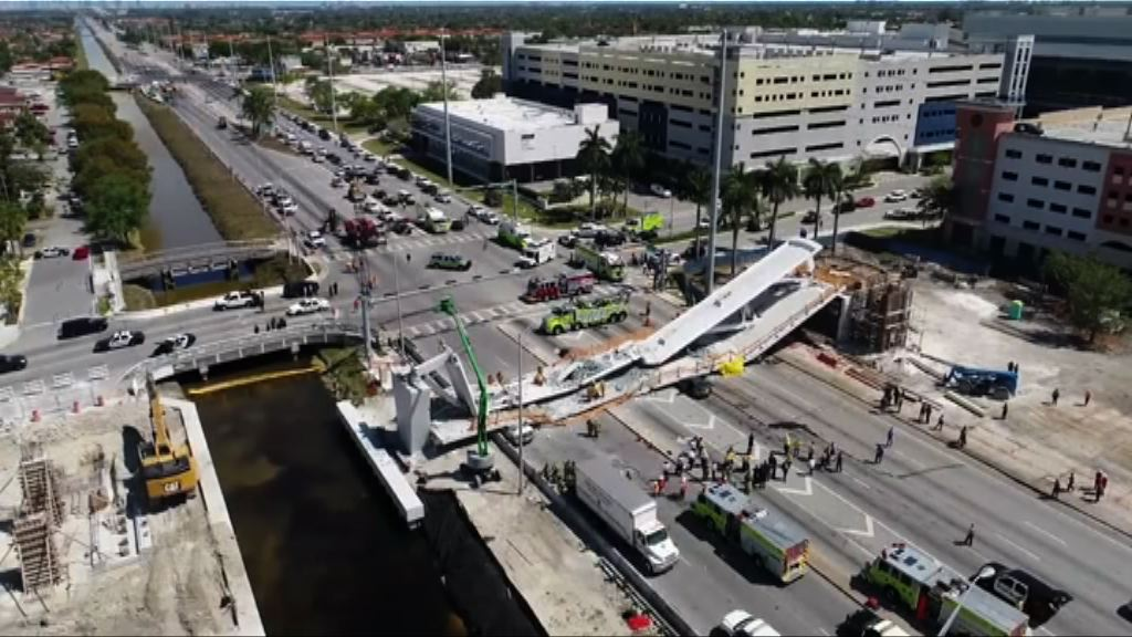美國佛州在建天橋倒塌最少四死九傷