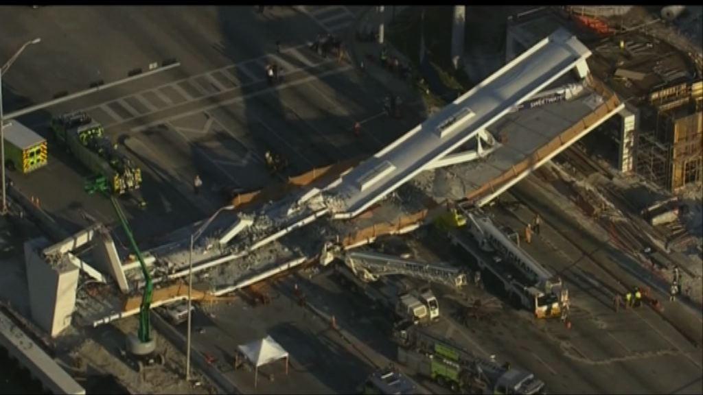 佛州在建天橋倒塌 據報事發時進行壓力測試