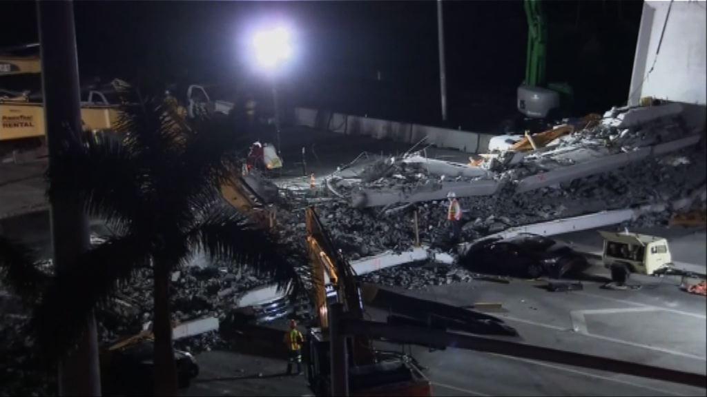 美國佛州天橋倒塌前工程師曾報告有裂痕