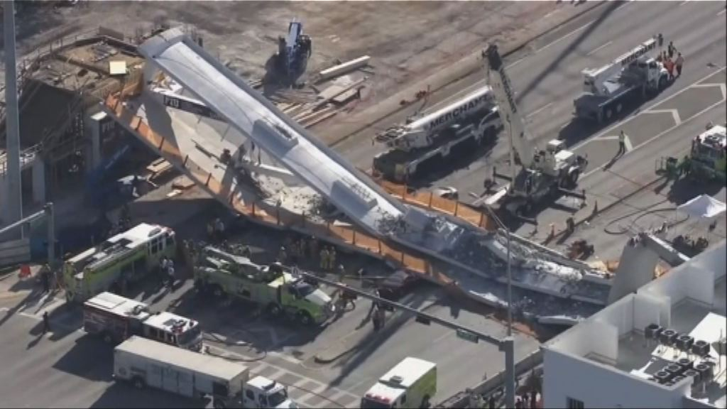 佛州在建天橋倒塌最少六死十傷