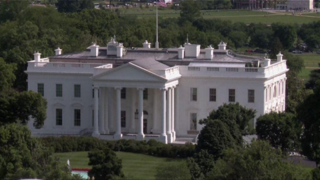 美國國會議員到白宮聽匯報做法罕見