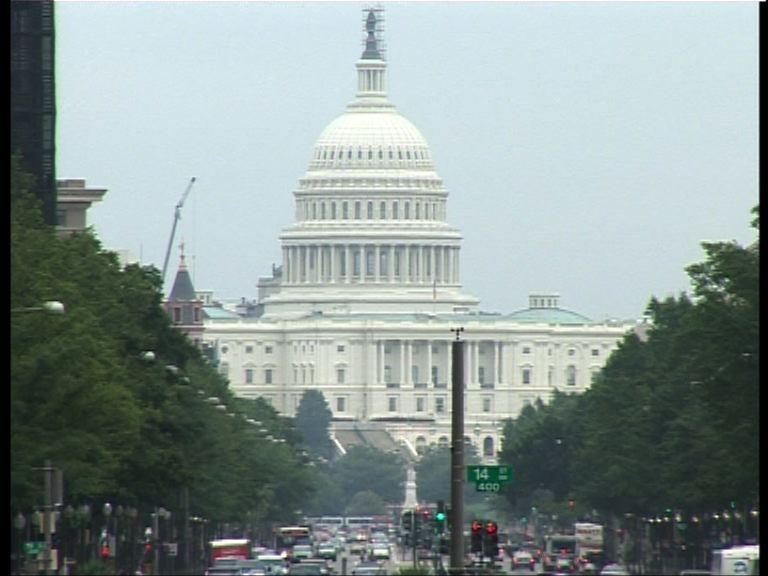 白宮與美國國會達成預算協議