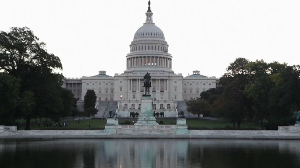 美眾議院批准2018財年財政預算